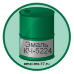 emal-kch-5224