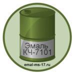 emal-kch-7101