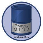 emal-ml-152