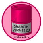 emal-urf-1128
