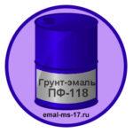 grunt-emal-pf-118