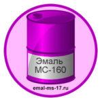 emal-ms-160