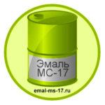 emal-ms-17