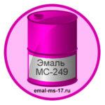 emal-ms-249