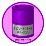 gruntovka-ak-029