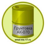 gruntovka-ak-070